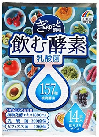 Concentrated Enzyme Drink Lactic Acid Bacteria 14 Bags