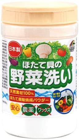 Scallops Seashell Powder Vegetable Cleanser 100g