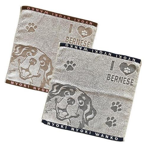 Bernese Mountain Dog Hand Towel