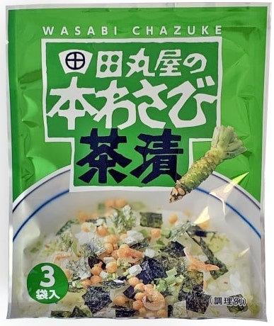 Tamaruya Rice Soup Flavoring Wasabi 3 mug