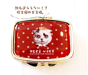 NEKO WORK Accessory case cat - Queen