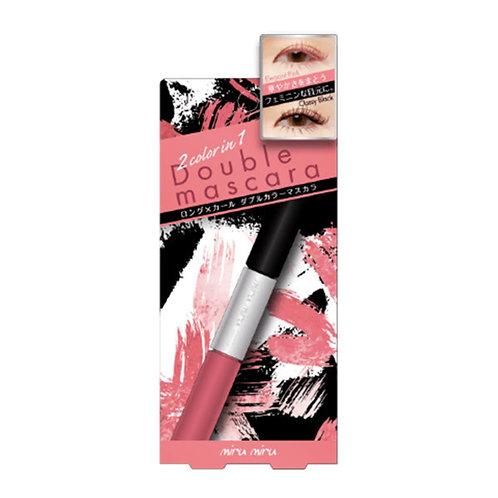 miru miru Double Color Long Rush Mascara - Black & Pink
