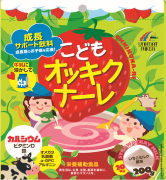 OKKIKUNA-RE For Kids(Strawberry Milk Flavor) 200g