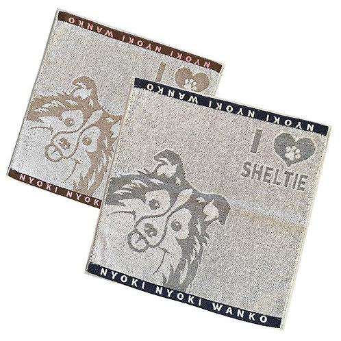Sheltie Hand Towel