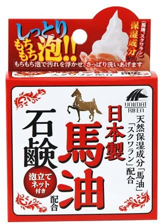 Horse Fat solid Soap 100g