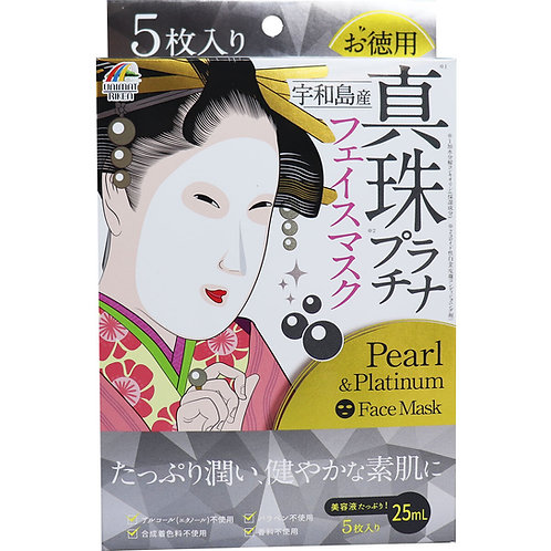 Pearls From Uwajima & Platinum Face Mask 5 Sheets