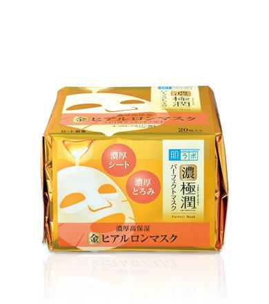 HADA LABO Gokujyun Perfect Mask