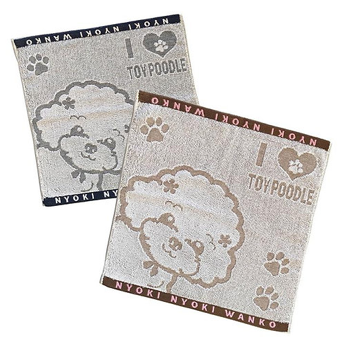 Toy Poodle Hand Towel