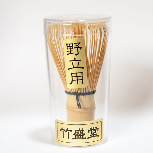 Takesendo Bamboo Tea Whisk
