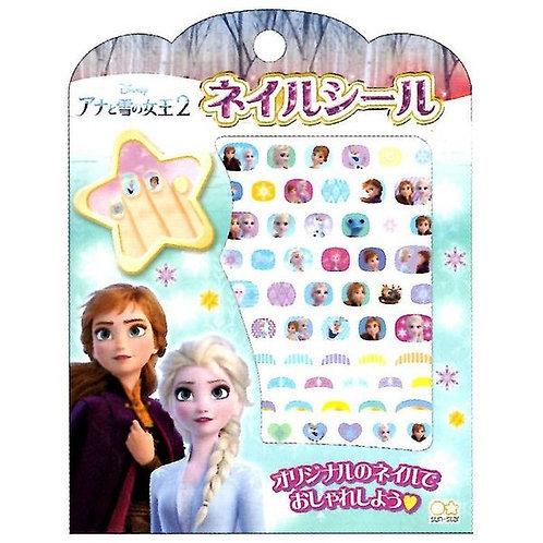 Disney Frozen II Nail Art Sticker
