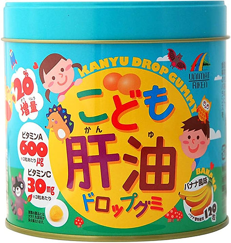 KANYU Drop Gummy For Kids 120 pcs / can