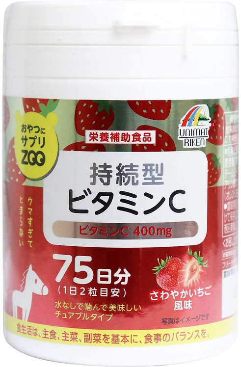 Supplement ZOO Series For Snacks Sustained Release Vitamin C 150T