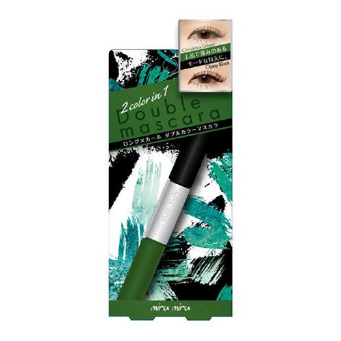 miru miru Double Color Long Rush Mascara - Black & Green