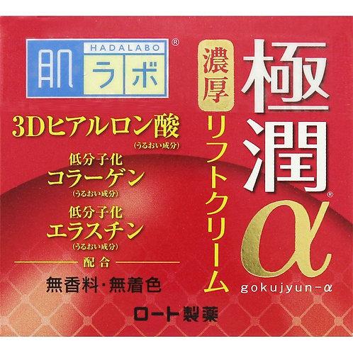 HADA LABO Gokujyun Moist Lift Alpha Cream 50g