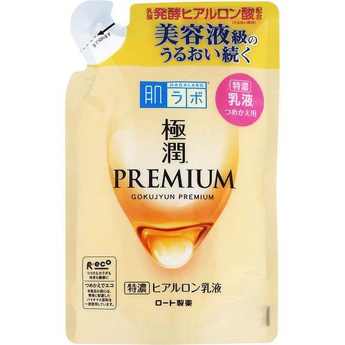 HADA LABO Gokujyun Premium Emulsion - Refill 2020 Edition