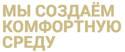 Montazhnaya_oblast_13.png