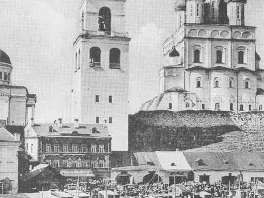 Программа комплексных научных исследований Троицкого собор Псковского кремля