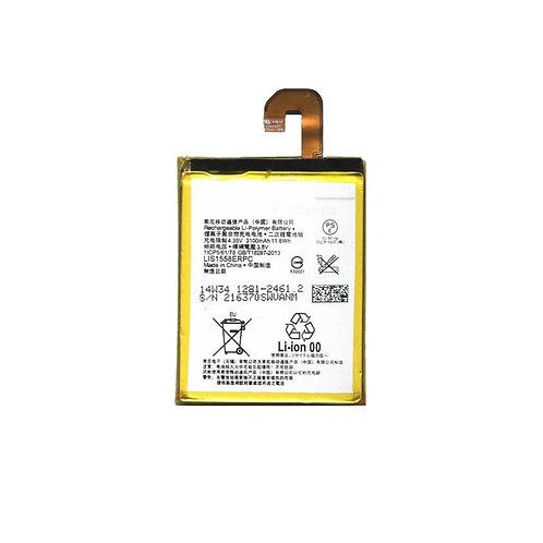Аккумуляторная батарея Sony Xperia Z3