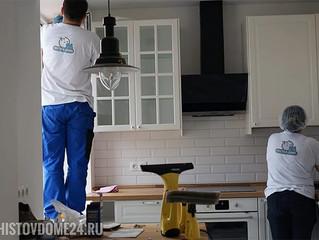 Заказать уборку в «Чисто в доме 24»: пять причин сделать это прямо сейчас.