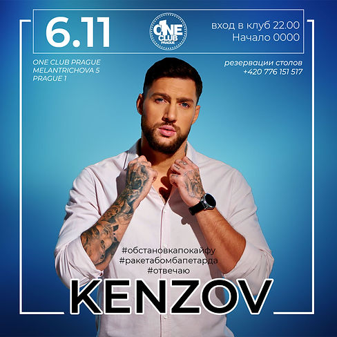 Kenzov_Square.jpg