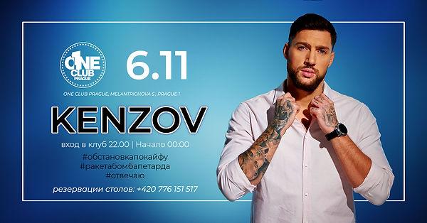 Kenzov_FCBK_Cover.jpg