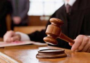 A Broken Court System