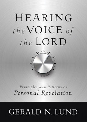 Hearing_the_Voice_Lord