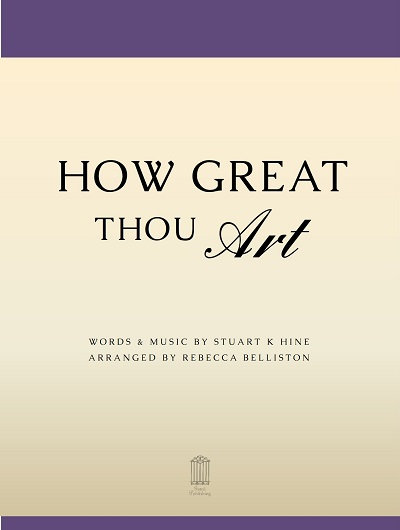 HOW GREAT THOU ART (Vocal Duet)