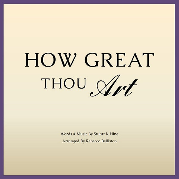 HOW GREAT THOU ART (Piano Solo/MP3)