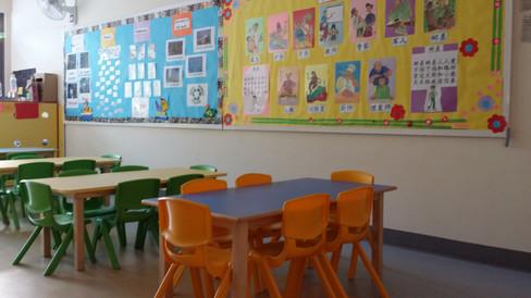 AMK Methodist Church Kindergarten