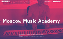 Moscow music academy home page 2.png