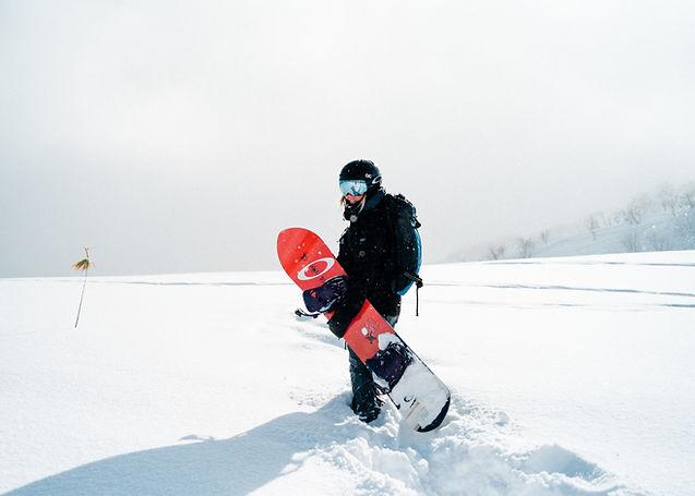 Ski Niseko Hokkaido