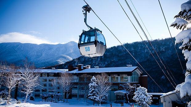 Ski Shiga Kogen Prince Hotel South Wing