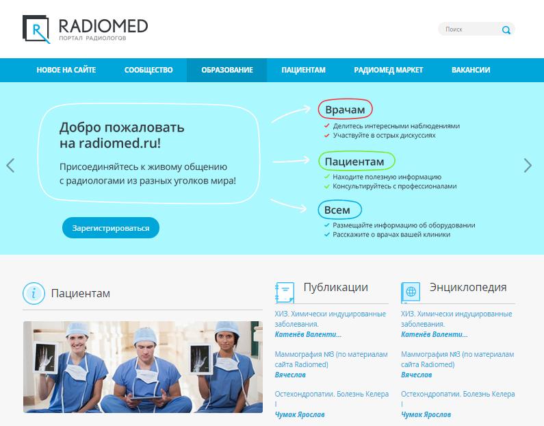 radiomed.ru