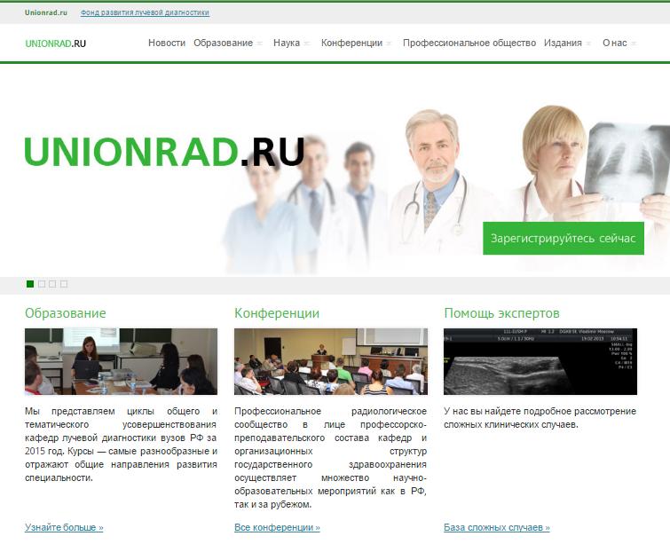 Unionrad.ru