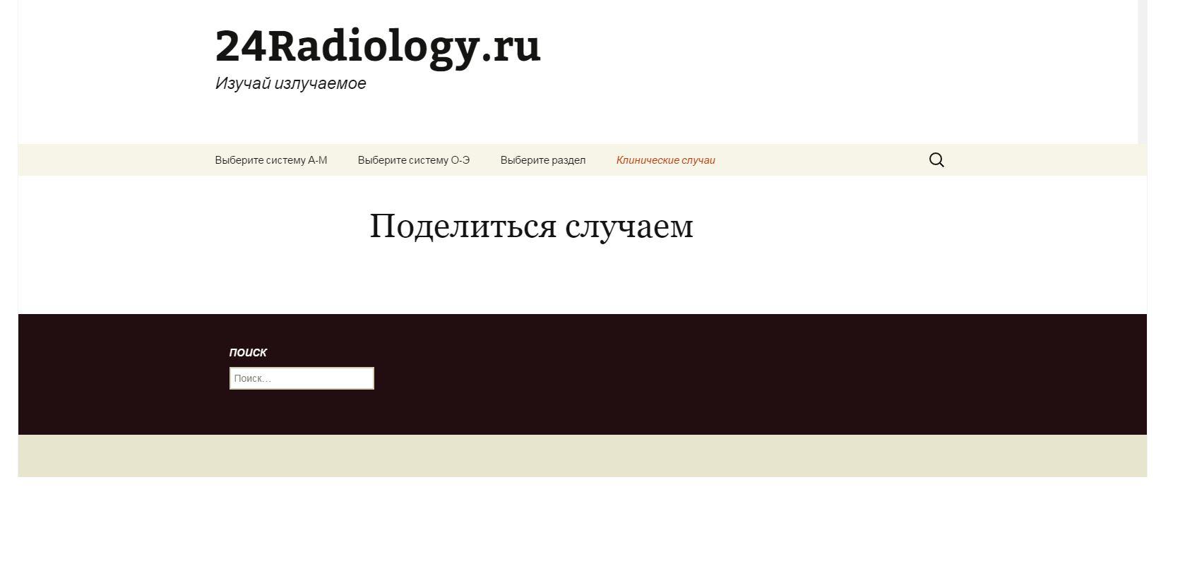 24radiology.ru