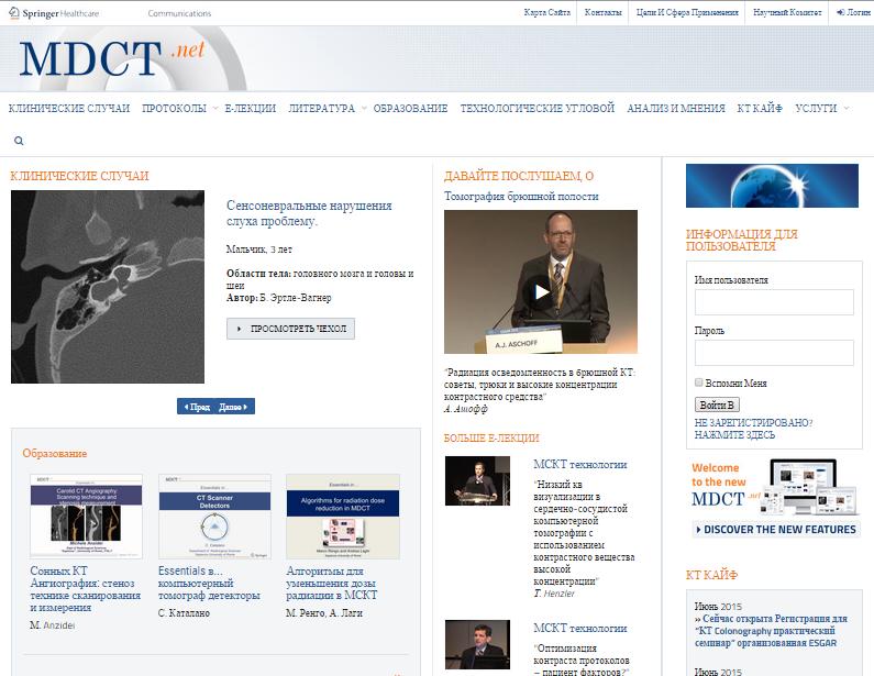 MDCT.net