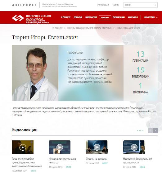 internist.ru