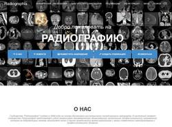 radiographia.info