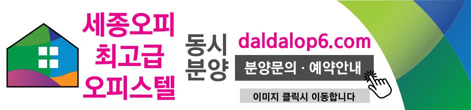 세종오피-세종op-오피-오피사이트-세종휴게텔-세종안마.png