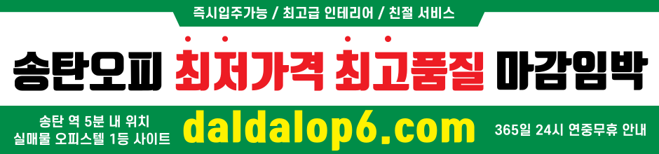 송탄오피-송탄op-오피-오피사이트-송탄휴게텔-송탄안마.png