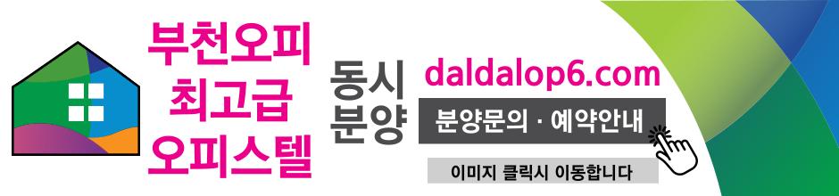 부천오피-부천op-오피-오피사이트-부천휴게텔-부천안마.png