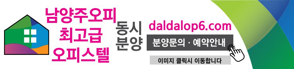 남양주오피-남양주op-오피-오피사이트-남양주휴게텔-남양주안마.png