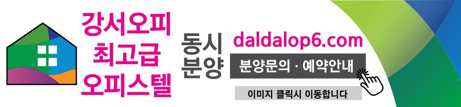 강서오피-강서op-오피-오피사이트-강서휴게텔-강서안마.png