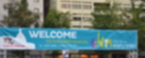 CNMC_Welcome_JoeSite2018.jpg