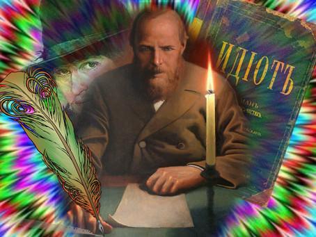 Откуда Достоевский черпал вдохновение
