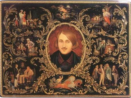 Гоголь. Мистика в книгах, в жизни и в смерти