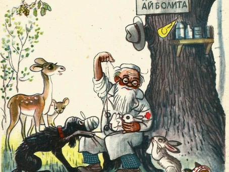 Что курил Чуковский?