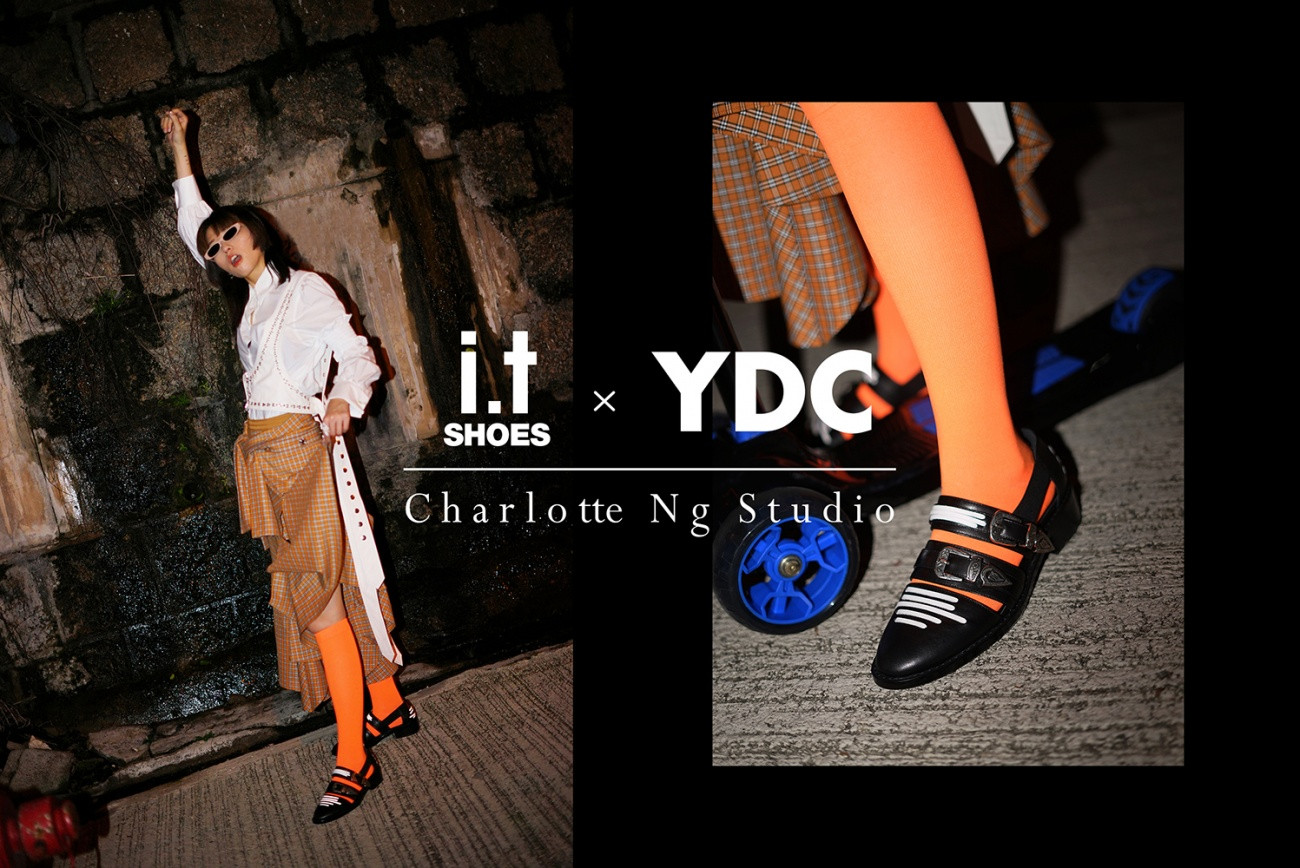 YDC 2018 Best Footwear Design Award - Available Now in ITeSHOP