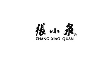 zhangxiaoquan1.jpg